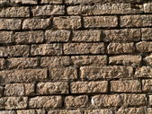 Brickwork of the ancient wall 2 — Stock Photo