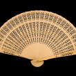 Wooden fan — Stock Photo #3826552