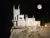 Old castle and Moon — Stock Photo