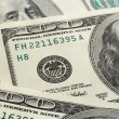 Stock Photo: Macro of dollars