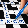 Crossword - work, office and team — Stock Photo