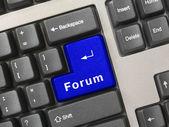 Tangentbord - centralt forum — Stockfoto