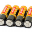 Royalty-Free Stock Photo: Set of batteries