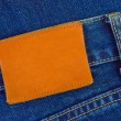 Blank label on jeans — Stock Photo
