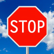 Sign Stop — Stock Photo