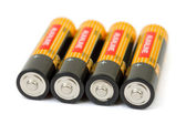 Set of batteries — Stock Photo