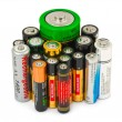Stock Photo: Group of batteries