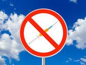 Circle sign No drugs — Stock Photo
