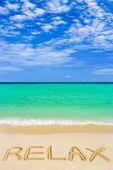 Wort entspannen sie am strand — Stockfoto