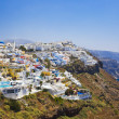 Royalty-Free Stock Photo: Santorini View - Greece