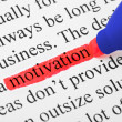 Highlighter and word motivation — 图库照片