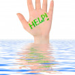 Hand help in water — Stock Photo