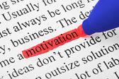 Vurgulayıcı ve word motivasyon — Stok fotoğraf