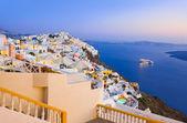Puesta de sol de santorini - grecia — Foto de Stock