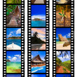 Stock Photo: Frames of film - nature and travel (my photos)