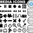 Media icons and buttons — Imagen vectorial