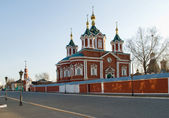 Church in Kolomna city — Stock Photo