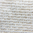 Stock Photo: White fabric