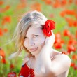 ragazza con fllower — Foto Stock