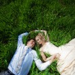 Stock Photo: Wedding couple in grass