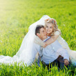 Loving wedding couple - Stock Photo