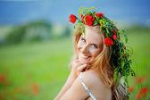 Ler vacker flicka — Stockfoto