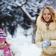 Winter vacations — Stock Photo #2789169