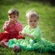 Happy kids - Stockfoto