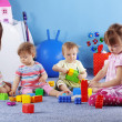 Playing kids — Stock Photo #3098360