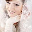 Beautiful happy bride — Stock Photo #3519704