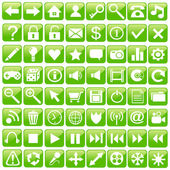 Web Icon Set. — Stock Vector
