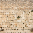 Stock Photo: Wailing Wall (Western Wall) in Jerusalem texture