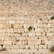 Wailing Wall (Western Wall) in Jerusalem texture — Stock Photo #3860334