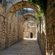 Arched passage in the Old City of Jerusalem — Stock Photo