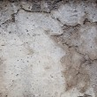 Cracks in a wall - Stock Photo