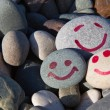 Smiles on the stones — Stock Photo