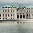 Summer palace Belvedere in Vienna — Stock Photo