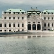Stock Photo: Summer palace Belvedere in Vienna