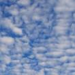 Ветреный пасмурное небо — Стоковое фото
