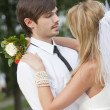 Romantic wedding couple outdoor — Stock Photo