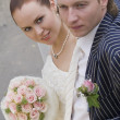 Wedding couple — Photo