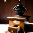 Vintage coffee grinder — Stock Photo