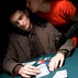Couple of gamblers — Stock Photo #3230513