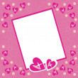 Frame with heart — Stock Vector