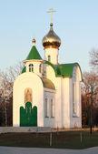 Saint Vladimir chapel — Stock Photo
