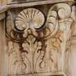 Decoration detail of cathedral — Stock Photo
