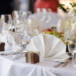 Royalty-Free Stock Photo: Table set for a festive party or dinner
