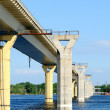 Stock Photo: Bridge on river Volga, Russia