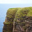 Cliffs — Stock Photo #3553994
