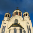 Постер, плакат: Cathedral in the names of all saints